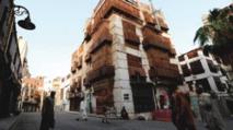 """Le vieux Jeddah, un """"musée à ciel ouvert"""", commence à renaître"""