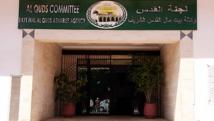 Des colonies de vacances organisées au profit des enfants d'Al-Qods