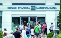 La Grèce face au dilemme de la recapitalisation de ses banques