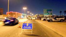 """Le Sultanat de Bahrein touché par  le barbarisme Deux policiers ont été tués et six autres blessés mardi à Bahreïn dans un attentat """"terroriste"""" perpétré dans le quartier à majorité chiite de Sitra, près de la capitale Manama, a annoncé le ministère"""