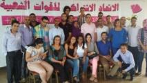 La Chabiba fait état de son  appréhension de voir le Maroc affecté par une régression