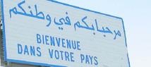Les Marocains du monde entre  apport de devises et dénis de droits