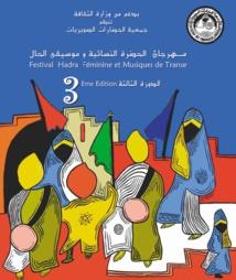 La Hadra reprend ses droits à Essaouira