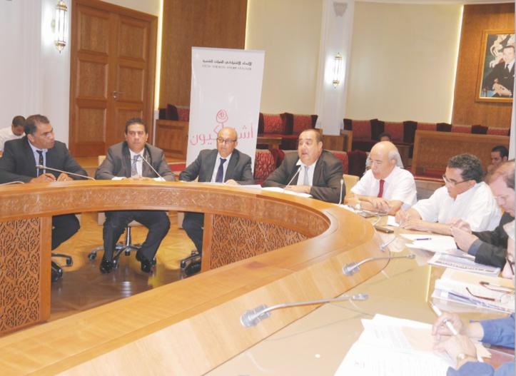 Driss Lachguar à la journée d'étude sur les Marocains du monde