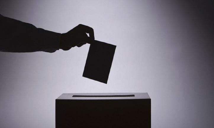 Le Bureau politique pointe du doigt les points noirs ayant affecté les élections des Chambres professionnelles