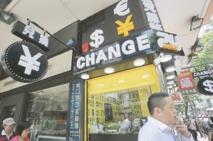 Le yuan au plus bas depuis quatre ans, Pékin cherche à rassurer