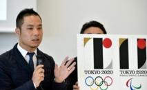 Le designer du logo des JO 2020 accusé d'autres plagiats