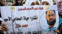 Levée de la détention administrative de Mohammed Allan