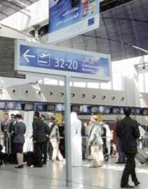 Légère baisse du trafic aérien commercial