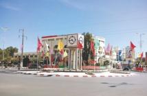 L'USFP mise sur une stratégie de développement durable à Khouribga