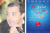 """""""Eau et sang"""" sélectionné au Festival de cinéma de Bombay"""