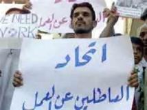 Vers l'adoption  d'actions susceptibles  de juguler le chômage  dans les pays arabes