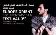 La Chine à l'honneur au Festival du film documentaire à Asilah