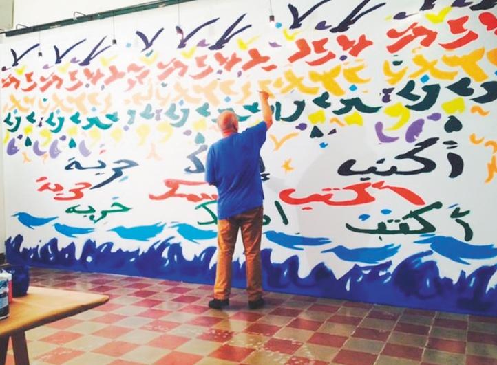 Tahar Ben Jelloun en artiste peintre à Paris
