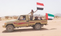 Raids sur Sanaa où les rebelles célèbrent le 1er anniversaire de sa conquête