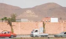 L'USFP remporte la présidence de quatre communes urbaines à la région Guelmim-Oued Noun