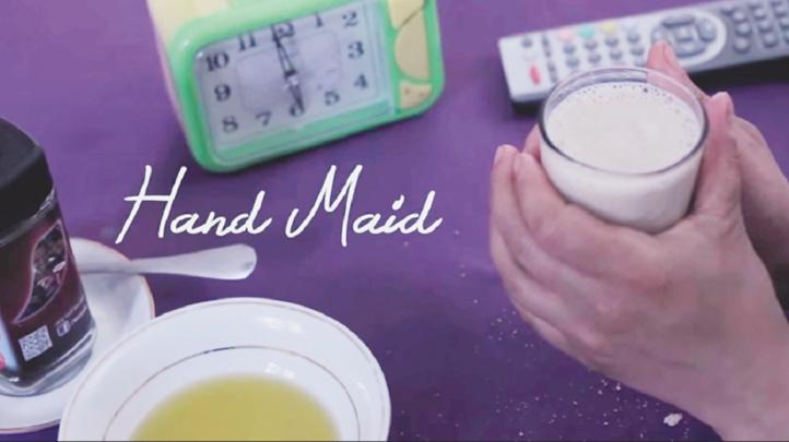 """""""Hand Maid"""" La vie d'une domestique marocaine en 90 secondes"""