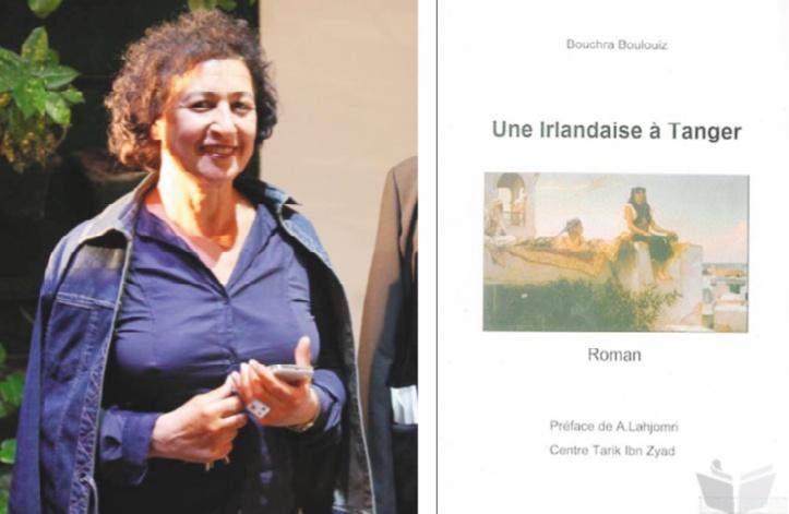 Utopie tangéroise : Bouchra  Boulouiz, la digne héritière de Abdelkébir Khatibi