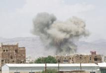 Yémen: 131 morts dans le raid sur une salle de mariage