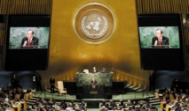 Le G7 et les pays du Golfe contribuent au financement des organisations spécialisées de l'ONU