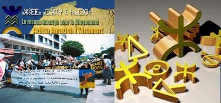 Azetta amazigh fustige le gouvernement Benkirane à Genève
