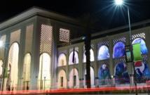 """Le Musée Mohammed VI de Rabat nommé aux """"Oscars"""" des musées"""
