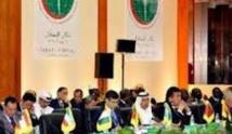Conférence des ministres de l'Environnement de l'OCI