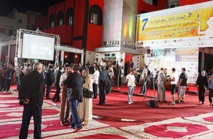 """Le long-métrage égyptien """"Décor"""" remporte le Grand prix du FIFFS"""
