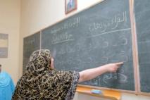 Hausse du nombre des bénéficiaires des programmes d'alphabétisation et de postalphabétisation