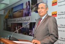 Attijariwafa bank dévoile sa nouvelle signature de marque