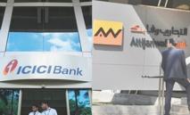 Attijariwafa bank et ICICI scellent un accord stratégique