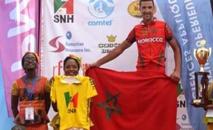 Mouhcine Lahssaini conserve le maillot jaune du Tour du Burkina