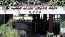 Tenue de la Commission administrative et du Conseil national de l'USFP
