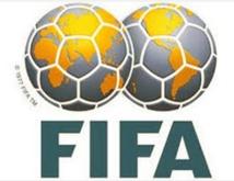 Une place de mieux pour l'EN au classement FIFA