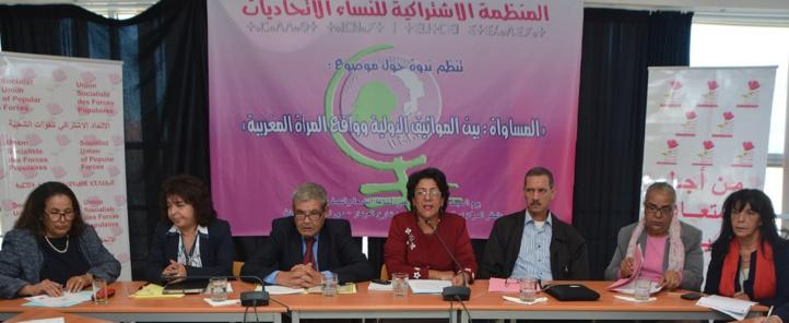 La situation de la femme marocaine entre réalité et conventions internationales