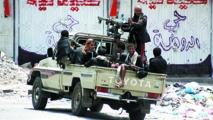 """Vaste offensive antirebelles pour """"libérer"""" la province de Taëz au Yémen"""