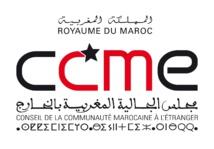 La communauté marocaine à l'étranger et le renforcement de la culture de la citoyenneté
