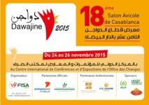 «Dawajine», l'événement avicole majeur dans la région de l'Afrique du Nord et de l'Ouest