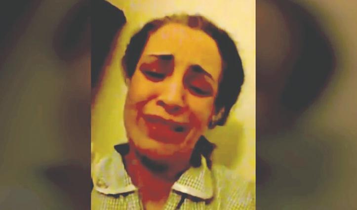 Capture d'image de la vidéo postée sur Youtube le 22 novembre par une Marocaine martyrisée par son employeuse saoudienne.