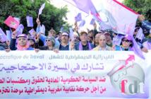 Marche de protestation contre la politique de Benkirane