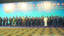 Dans le discours adressé au Sommet du forum de coopération sino-africain,  S.M le Roi: Nous devons envisager notre avenir commun avec optimisme