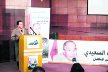 Commémoration du 40ème jour du décès d'Abdellah Saidi