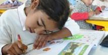 Rencontre à Guelmim sur la mise en œuvre de la vision stratégique de la réforme de l'école marocaine