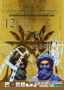 Le Festival international du film transsaharien de Zagora opte pour «le cinéma et la tolérance»
