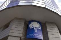Rencontre scientifique à Tanger sur la Bourse de Casablanca