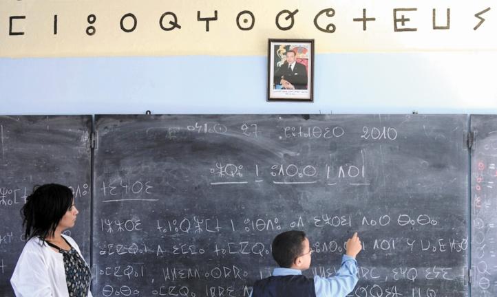 Les associations amazighes critiquent le chauvinisme de Benkirane en matière d'enseignement