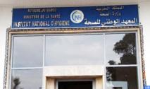 L'institut national d'hygiène certifié ISO 9001