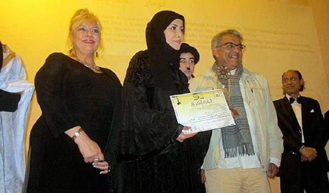 """Kumar"" d'Imane El Amri remporte le grand prix du Festival international du film documentaire de Khouribga"