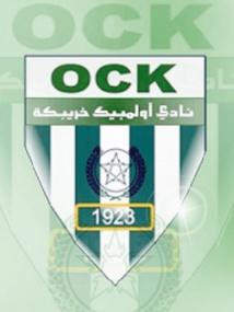Le Centre de formation de l'OCK ouvre ses portes