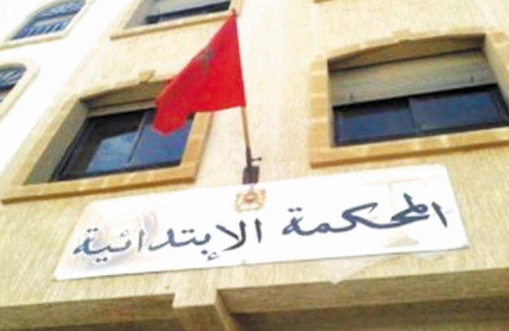 Amplification de la polémique autour du siège du tribunal d'Essaouira